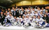Video: Dienvidkorejas hokejisti līksmo par iekļūšanu pasaules elitē