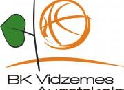 """BK """"Vidzemes Augstskola/Valmiera Glass"""" meklē jaunos basketbola talantus"""