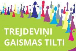 Latvijas valsts simtgades programmas ietvaros notiks Rīgas izglītības iestāžu deju kolektīvu svētki