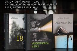 Andreja upīša muzejā notiks saruna ar rakstniekiem Osvaldu Zebri, Gunti Bereli un Paulu Bankovski