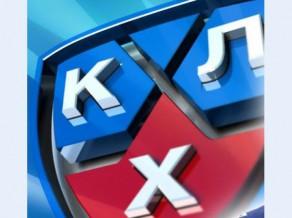 Kam KHL divīzijas un konferences? 70fc_khl_logo