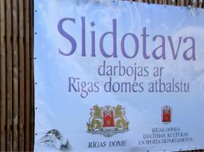 Rīgā sāks darboties pirmā mākslīgā ledus publiskā slidotava
