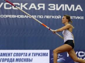 IAAF trim krievu vieglatlētiem atļauj startēt ar neitrālu karogu