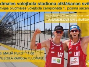 Ventspilī atklās Pludmales volejbola stadionu un aizvadīs Latvijas čempionāta pirmo posmu