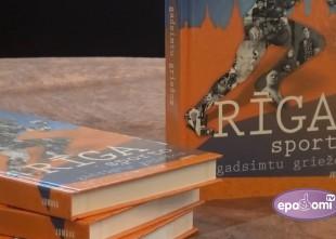 Video: Rīgas sporta vēsture apkopota izstādē un grāmatā
