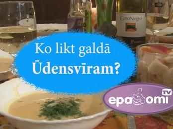 Video: Astroloģiskā virtuve: Ko likt galdā Ūdensvīram?