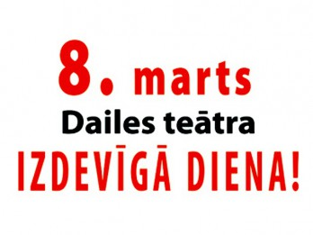 8.martā - Dailes teātra Izdevīgā diena (+video)