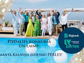 """Zināms uzvarētājs """"Bigbank Latvijas pērles"""" konkursam: IMANTA KALNIŅA DZIESMU PĒRLES"""