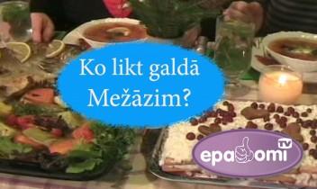 Video: Astroloģiskā virtuve: Ko likt galdā Mežāzim?