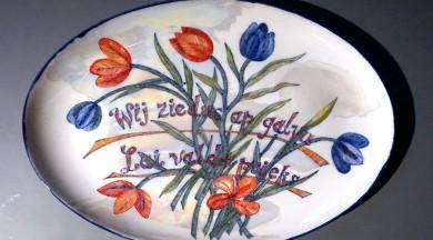 """Rīgas Jūgendstila centrā būs skatāma  Ineses Brants porcelāna darbu izstāde """"Vij ziedus ap galvu..."""""""