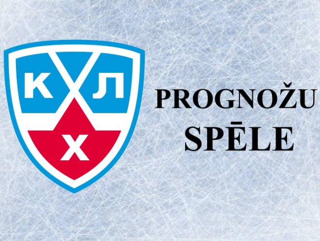 Konkurss: KHL februāra-marta prognozes