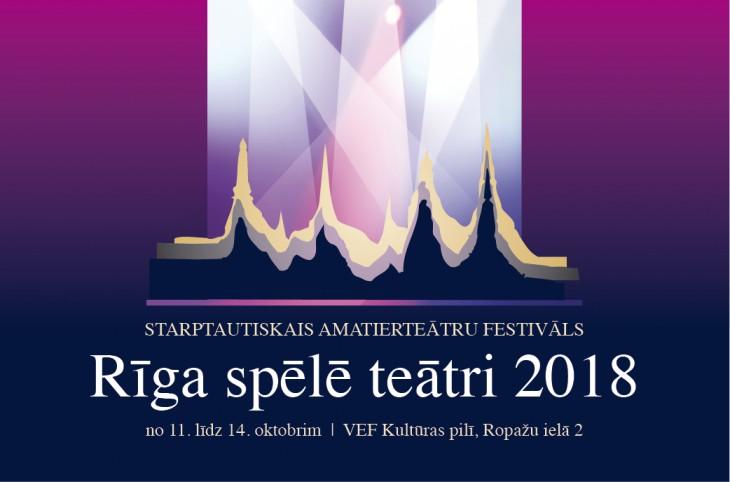 """Aicina starptautiskais amatierteātru festivāls """"Rīga spēlē teātri 2018"""""""