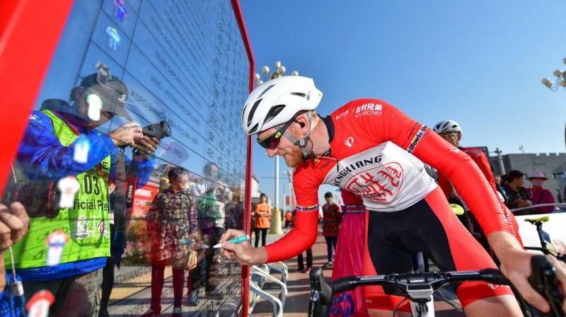 Andris Vosekalns Foto: Hengxiang cycling team komanda