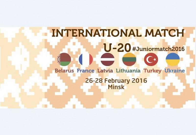 Informācija par U-20 izlases sacensībām Baltkrievijā