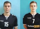 """Dobeles """"Tenax"""" pirms izslēgšanas spēlēm pievienojas divi leģionāri no Ukrainas"""