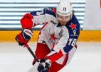 Video: KHL sezonas spēcīgāko metienu konkursā uzvar Šalunovs