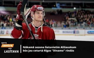 "Ališausks: ""Sarunas ar Rīgas ""Dinamo"" sākās jau sezonas laikā"""