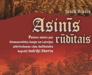 Aicina uz romāna par izcilu latvieti Indriķi Ekertu atvēršanas svētkiem