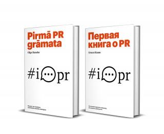 «Pirmā PR grāmata» atklāšanas svētki