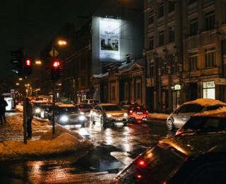 10 noderīgi padomi drošai braukšanai skarbajos ziemas apstākļos